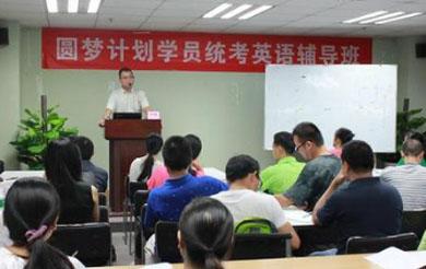 射阳县职业技术教育中心