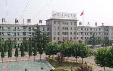 辉南县财会干部继续教育培训中心