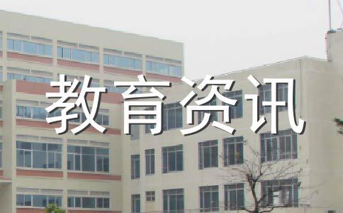 """江西省2016年艺术类考试 """"出省线""""公布 比以往提高40分"""